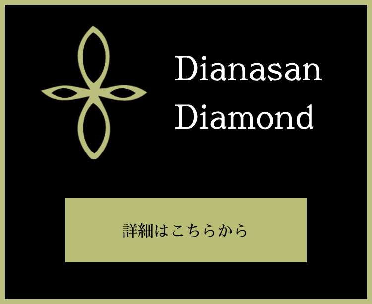 Dianasan Diamond